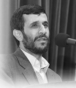 ahmadinejad-1-sized[1]