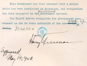 truman-letter-recognizing-israel[1]