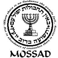 mossad[2]