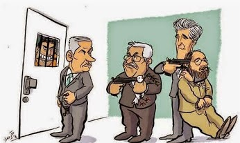 Kerry_and_Abbas_peace_threats[1]