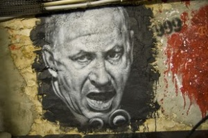 anti-netanyahu[1]