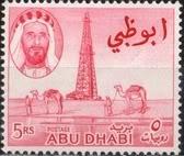 AbuDhabiSG10[1]