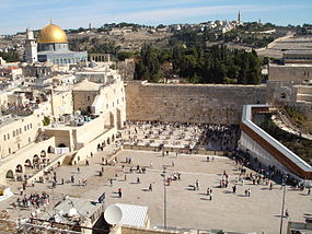 285px-westernwall2[1]